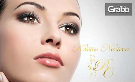 Терапия на лице BB Glow, от Beauty Center Kristin Nasteva