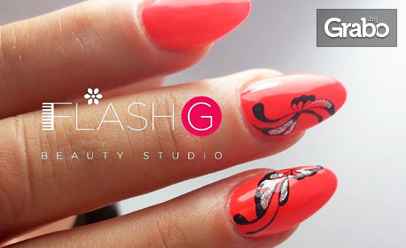 Маникюр с гел лак и 2 декорации от Beauty Studio Flash G