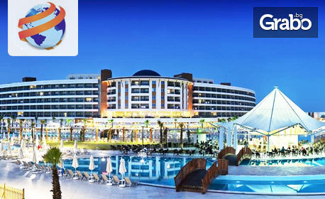 7 нощувки на човек на база Ultra All Inclusive в Aquasis Deluxe Resort & SPA*****, Дидим