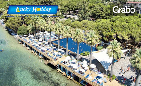 7 нощувки на база Аll Inclusive на човек в Ömer Holiday Village****, Кушадасъ