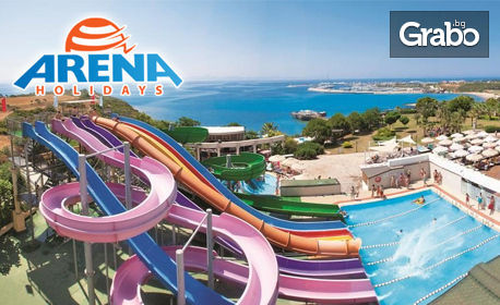 7 нощувки на човек на база All Inclusive в Didim Beach Resort Elegans Aqua & Termal 5*, Дидим