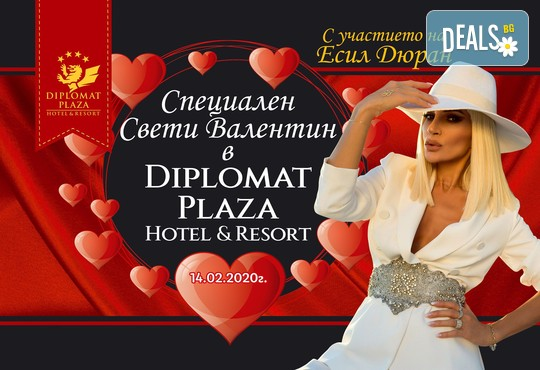 Свети Валентин Diplomat Plaza Hotel & Resort 4*, Луковит! �ощувка на човек �ъ� заку�ка, 1 празнична романтична вечер� � DJ, �па