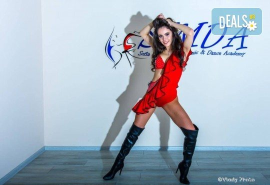 2 урока по латино танци в Sofia International Music & Dance Academy