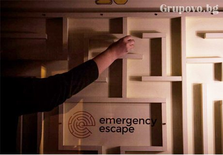 60-минутна игра в стая Направление неизвестно от Emergency Escape