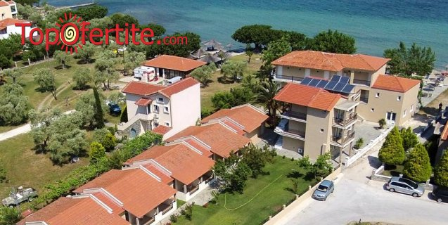 2 нощувки на база All Inclusive  на човек в Sunrise Beach Hotel - Thassos 3*, Скала Рахониу, Тасос