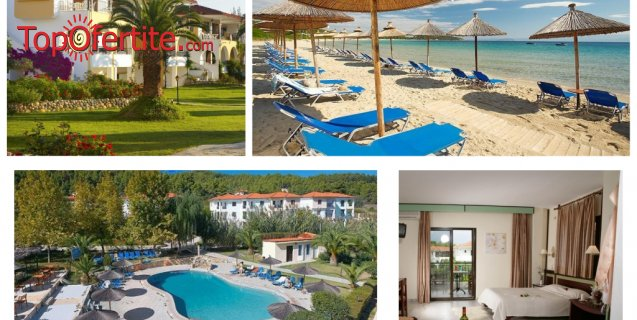3 нощувки на база All Inclusive на човек в Chrousso Village 4*, Касандра, Гърция