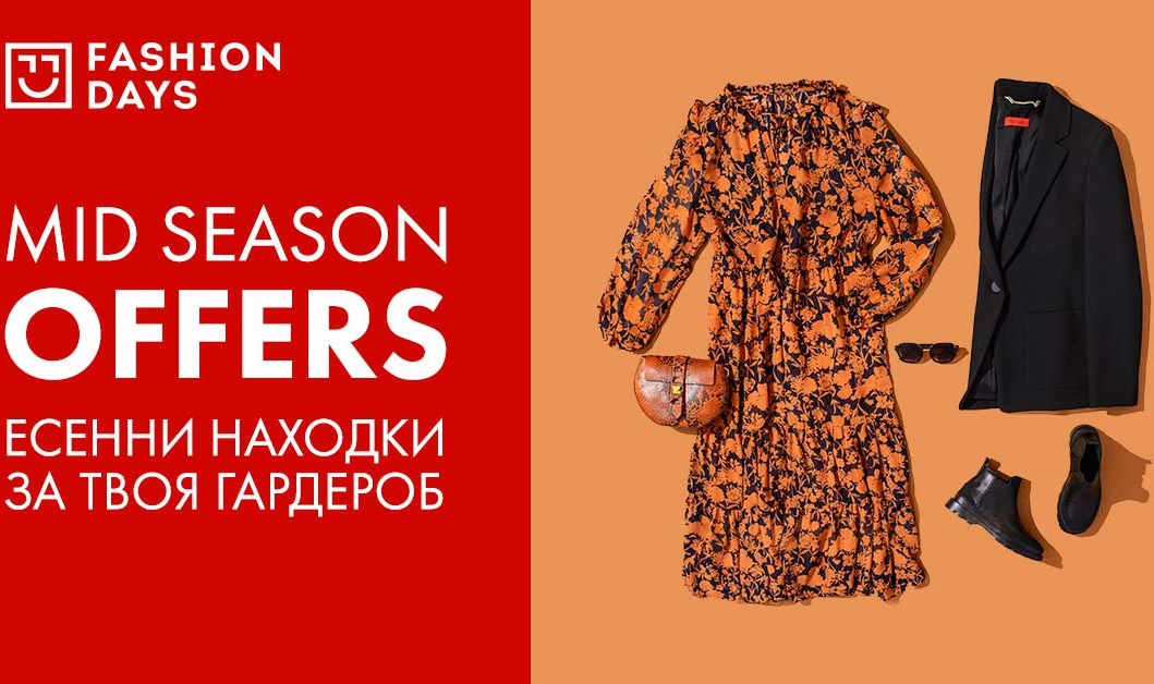 Mid Season Sale - жени