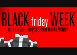 Black Friday week в Trendo