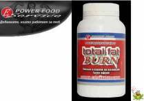 TOTAL FAT BURN – за тотална борба с мазнините и целулита