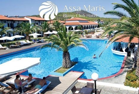 Нощувка на база all inclusive  за двама в  Bomo assa maris beach 4*, Халкидики
