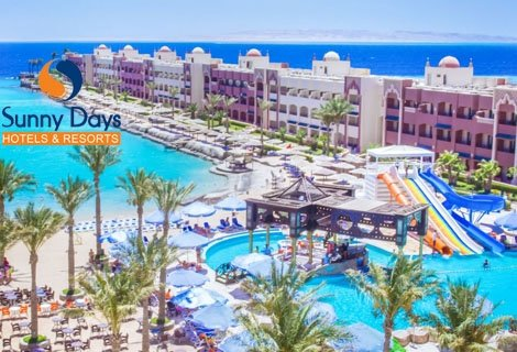 7 нощувки all inclusive от sunny days resort spa & aqua park 4*, Хургада, самолетен билет
