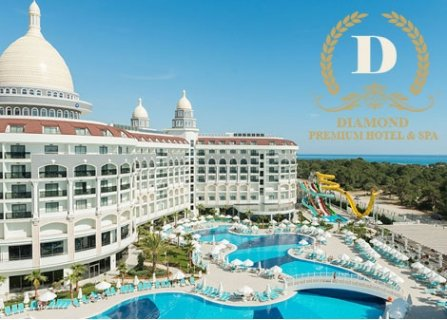7 нощувки на база ultra all inclusive от diamond premium resort & spa 5*, superior, Сиде, самолетен билет