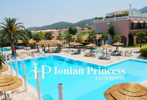 7 Нощувки на база All Inclusive от Ionian Princess Club Suite Hotel 4*, Корфу, самолетен билет