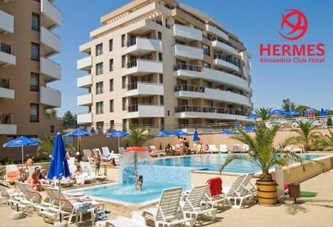 Нощувка на база Ultra all inclusive за двама от Хотел Хермес Александрия клуб 4*, Царево