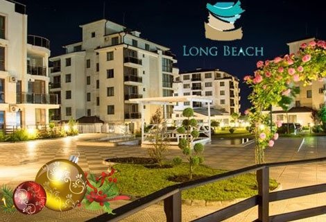 Нова година в LONG BEACH RESORT & SPA 5*, Шкорпиловци! 3 нощувки на човек на база All Inclusive + гала Вечеря с ШОУ Програма