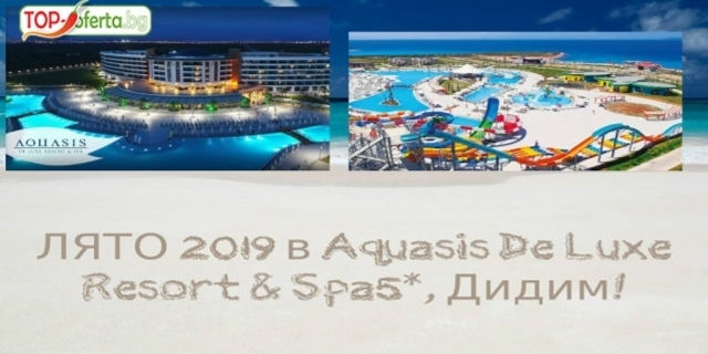 7 нощувки на база Ultra All Inclusive на човек в Aquasis De Luxe Resort & SPA 5*, Дидим, Турция