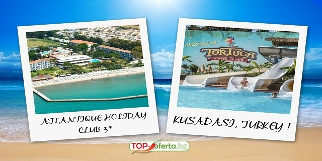 7 нощувки на база ALL INCLUSIVE на човек в ATLANTIQUE HOLIDAY CLUB 3*, Кушадасъ, Турция