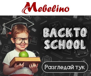 Mebelino Back to school