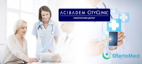 Консултация с психолог от ACIBADEM City Clinic - Онкологичен център