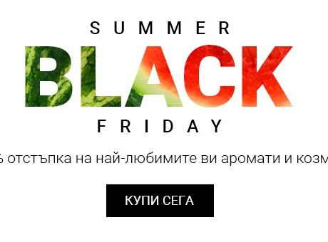 Enzo Notino Summer Black Friday