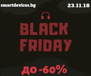 Black Friday -60% от SmartDevices