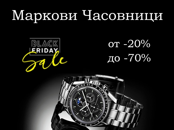 Black Friday Sale в Reaction-bg