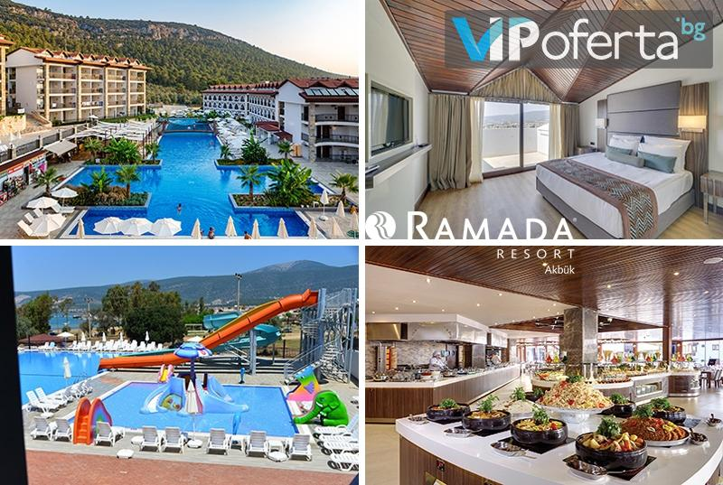 5 нощувка на база All Inclusive в Хотел Ramada Resort Akbuk 4****, Дидим, транспорт