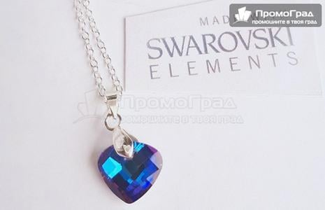 Колие Swarovski Blue Diamant